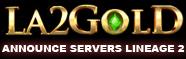 Анонсы серверов Lineage 2, Новые сервера л2